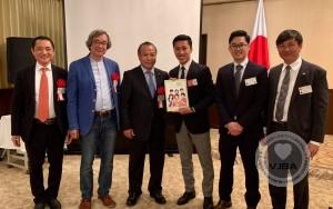Đại diện Hiệp Hội VJBA tham dự Hội nghị Á-Phi 20 do Đại sứ quán Việt Nam tại Nhật Bản đăng cai tổ chức.