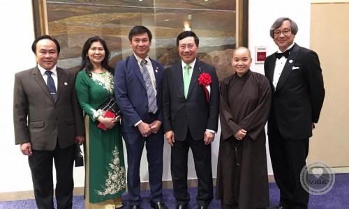 Kỷ niệm 45 năm thiết lập quan hệ ngoại giao giữa  Việt Nam và Nhật Bản
