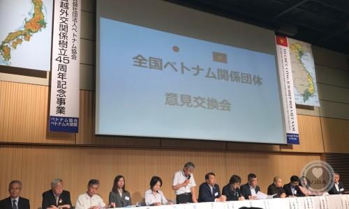 Xã Đoàn công ích Hiệp hội Việt Nam tổ chức giao lưu, trao đổi ý kiến với các Hiệp hội trong nước Nhật ngày 09/08/2018