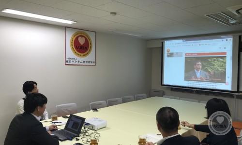 Đoàn lãnh đạo Ngân hàng BIDV Việt Nam đã đến thăm và làm việc với VJBA tại Tokyo Nhật Bản