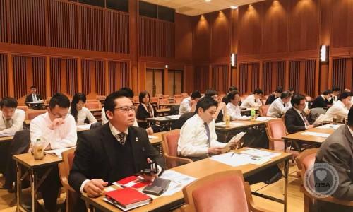 Hội thảo xúc tiến thương mại Đông Nam Á