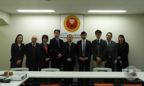 Ban lãnh đạo Hiệp hội đã có buổi gặp mặt trao đổi  kết nối giao thương với Tổ chức Xúc tiến Mậu dịch Nhật Bản (JETRO)