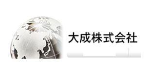 Anh Lê Văn Ky - Trưởng ban tài chính Hiệp hội Doanh nghiệp Việt Nam tại Nhật Bản